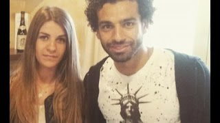شاهد زوجة اللاعب المصرى محمد صلاح التى اذهلت الجميع بجمالها