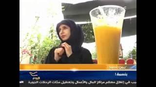 ملكة جمال الحرب في اليمن نسمة الكميم