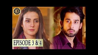 Qurban Episode 3 - 4 - 27th Nov 2017 - Iqra Aziz  Top Pakistani Drama