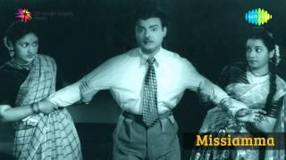 Missiamma | Yellam Unakke song