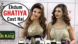 Rakhi Sawant And Arshi Khan Reaction On Salman Khan's Race 3 Movie