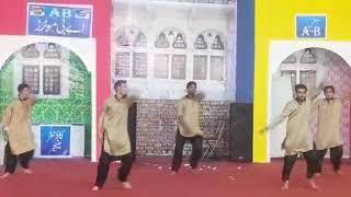 Afreen Pari New Mujra 1