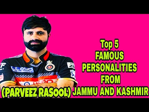 Xxx Mp4 जम्मू कश्मीर के 5 सबसे मशहूर लोग 5 Famous Personaties From Jammu And Kashmir Strange World 3gp Sex