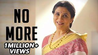 Ishwari NO MORE | Kuch Rang Pyar Ke Aise Bhi