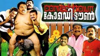 Malayalam Comedy Stage Show 2015   Comedy Town   Pisharadi,Dharmajan,Suraj Venjaramoodu