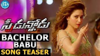 Speedunnodu Movie - Bachelor Babu Video Song Teaser || Bellamkonda Srinivas || Sonarika Bhadoria