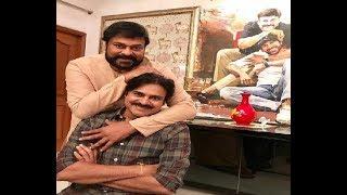 Chiranjeevi Wishes Pawan Kalyan Birthday Special personal Video , Mega family