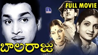 Balaraju Telugu Full Movie - ANR, Anjali Devi, Varalakshmi