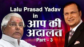 RJD Supremo Lalu Prasad Yadav in Aap Ki Adalat (PART 3) - India TV
