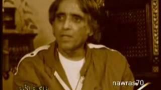 بليغ حمدي - فيلم قصير اخراج شيماء الشايب