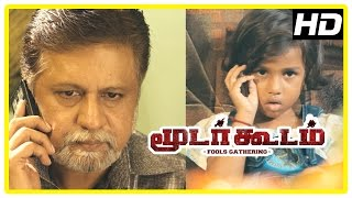 Moodar Koodam movie scenes   Sentrayan breaks the phone   Jayaprakash   Oviya   Naveen