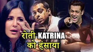 रोती हुई Katrina Kaif को कुछ ऐसे हंसाया Salman Khan ने   Tiger ना देख पाए Zoya के आँख में आँसू