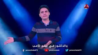 اغنية انصار اللهط    عاكس خط 6   محمد الربع