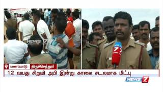 Manapad boat tragedy death toll raises to 10 : reporter update | News7 Tamil