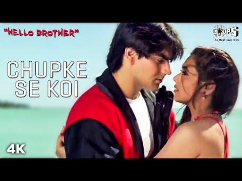 Chupke Se Koi Aayega - Maine Kyun Pyar Kiya - Hello Brother - Arbaaz Khan & Rani Mukherjee