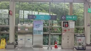 (Y113) 용인경전철 어정역 역명판
