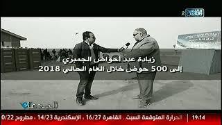 الجدعان | الحلقة الكاملة 16 مارس مع محمد غانم
