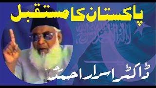 Pakistan Ka Mustaqbil By Dr. Israr Ahmed