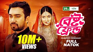 valentines Day Special Natok 2018: Best Friend | Mehzabin & Jovan | Directed By Probir Roy Chowdhury