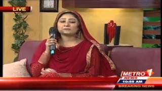 Maria iqbal at metro 1 live 1