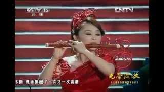 牧民新歌 曾格格 笛子 bamboo flute