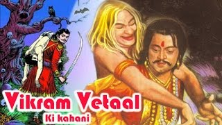 'Vikram Vetaal Ki Kahaniya' | Hindi Animated Stories | Kids Station | Kids* Fun* Masti*