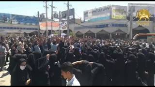 IRAN, May. 16, 2018. Protests Continue in City of Kazerun