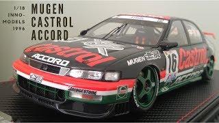 INNO-Models 1/18 Mugen Castrol Honda Accord
