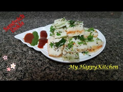 Sandwich Dokla Recipe | Popular Gujarati dish | Sandwich Dokla recipe in Hindi...