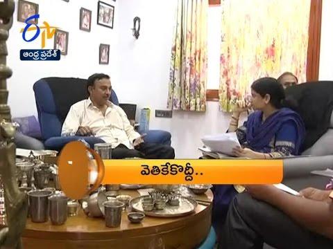 Andhra Pradesh    17th April 2017   ETV 360 8 PM News Headlines