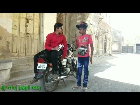 Xxx Mp4 😍😍 જૂનાગઢની અધુરી નોટ😍😍 ગુજરાતી કોમેડી વિડિયો Moj Pagli Moj 3gp Sex