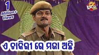 ଗଲୁ କଲା ଦେଲି ନାଦି.. Galu Kala Deli Nadi.. JATRA COMEDY DOSE || Sarthak Music