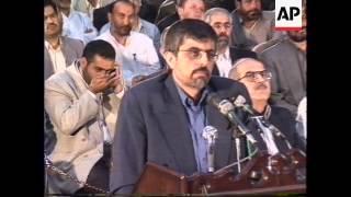 IRAN: TEHRAN: CORRUPTION HEARING BEGINS FOR MAYOR KARBASCHI
