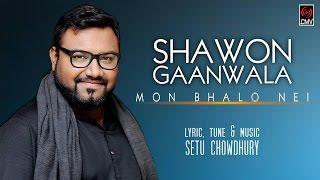 MON BHALO NEI | SHAWON GAANWALA | SETU CHOWDHURY | LYRIC VIDEO | CMV MUSIC