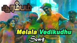Arrambam   Ajith Songs HD   Yuvan songs   Melala Vedikudhu Video Song   Ajith   Rana   Nayantara