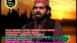 NAQABAT SAYED MOHSIN RAZA SHAH FROM CHICHAWATNI.03.MP4
