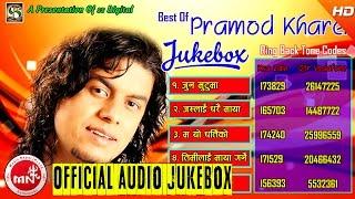 Pramod Kharel | New Audio Song Jukebox | SS Digital HD