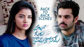 Hello Guru Prema Kosame Back to Back Scenes - Ram Pothineni, Anupama| Blockbuster Family Entertainer