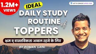 Ideal Daily Study Routine of Toppers - भ्रम व् वास्तविकता अव्वल रहने  के लिए by Roman Saini