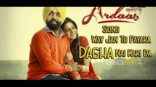Jaan Ton Pyara  Happy Raikoti  Ardaas  Releasing on 11th March