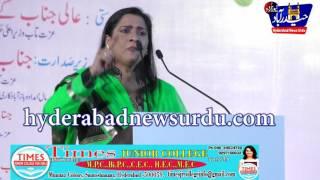 POEM ON RAMZAN & ISLAM/ hyderabadnews urdu .com