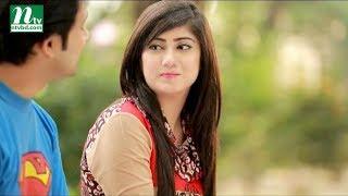 Drama Serial Icche Ghuri   Episode 89 by Mishu Shabbir, Kaji Asif, Aporna Ghosh