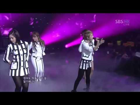 121202 E2RE - Midnight Sad Song @SBS Inkigayo