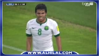 ملخص مباراة السعودية والإمارات 3-0 - تصفيات كأس العالم 2018 ج4