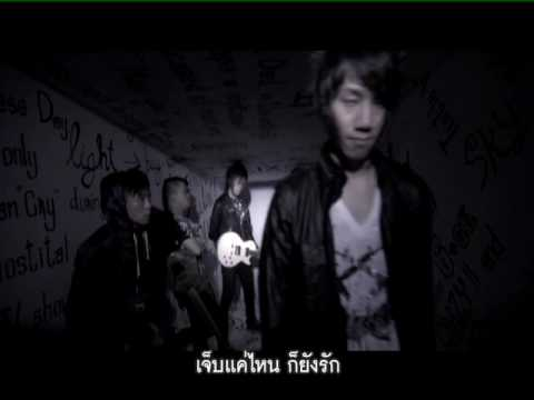 Xxx Mp4 SixCE พันธนาการ Official MV 3gp Sex