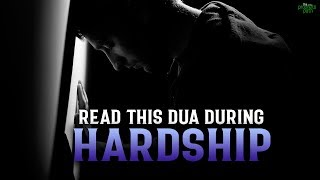 THIS DUA WILL REMOVE ALL YOUR HARDSHIPS IN LIFE