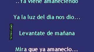 LAS MAÑANITAS RANCHERA KARAOKE