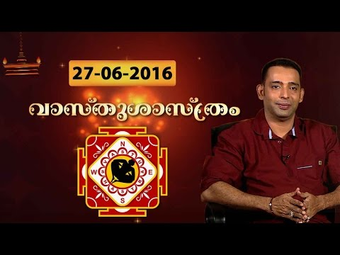Vastu Problem & solution of L Shaped Plots | VASTHU 27 06 16 | Kaumudy TV