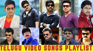 Telugu Video Songs HD 1080P Blu Ray | Telugu Hits | Telugu Songs Introduction 2016