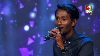 Maldivian Idol Piano Round 2 | Moosa Ishan - Roalhinjehey vai